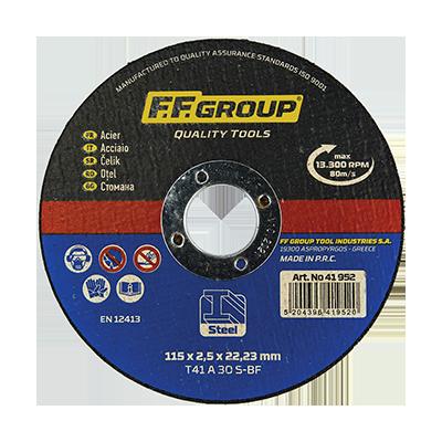 CUTTING DISC - STEEL